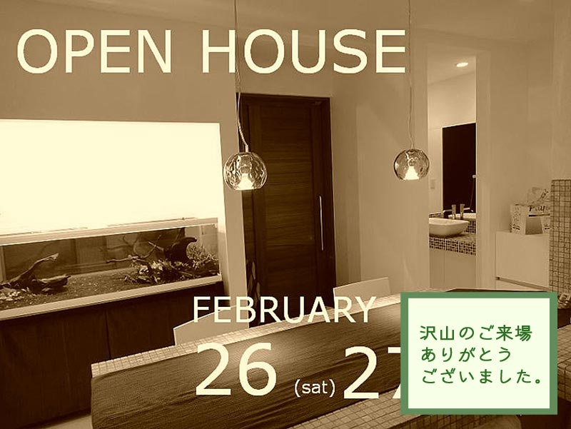 Wood made OPEN HOUSE オープンハウス